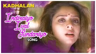 AR Rahman Tamil Hits | Kadhalan Movie Songs | Indiraiyo Ival Sundariyo Song | Prabhudeva | Nagma