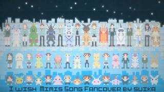 Digimon Tri - Mimis Song | I Wish [German Cover]
