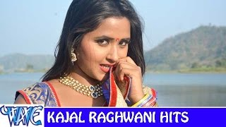 काजल राघवानी हिट्स  - Kajal Raghwani Hits - Video JukeBOX - Bhojpuri Hit Songs 2015 New width=