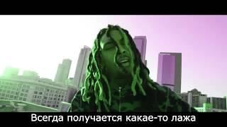 Chris Travis – Kaiju Перевод Русские субтитры