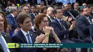 Presidente Jair Bolsonaro sanciona lei que visa coibir fraudes previdenciárias