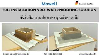 Mcwell, Full installation VDO : กันรั่วซึม งานปล่องทะลุ หลังคาเหล็ก