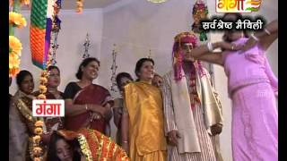 Maithili Vivah Geet | Dulha Bama Kaniya | Maithili Song |