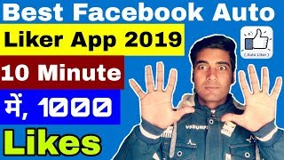 How to get 1000 likes on facebook photo facebook auto liker