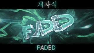 #20 INTRO PARA Faded | 100 Suscriptores ♥