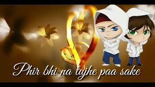 Tuje chaha Rab se bhi jyada | Mahi ve | Stuts | Love song