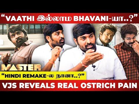 Bhavani Role-க்கு Vijay-யும் அவங்க Family-யும் கை தட்டினாங்க | Vijay Sethupathi interview | Master
