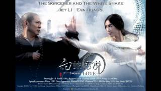 The Sorcerer And The White Snake OST - Intro / Theme