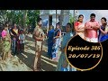 Kalyana Veedu | Tamil Serial | Episode 386 | 20/07/19 |Sun Tv |Thiru Tv
