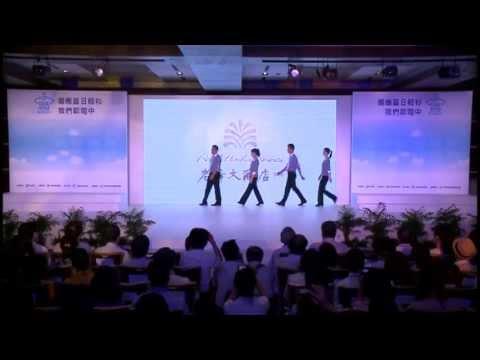 【夏日輕衫啟動儀式】5 企業走秀&響應響應夏日輕衫與合影