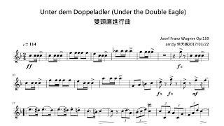 Josef Franz Wagner 約瑟夫.弗朗茨.瓦格納 Unter dem Doppeladler Under the Double Eagle, Op 159 雙頭鷹進行曲