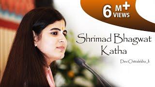 Bhagwat Katha Day 03    Raipur Katha - भगवत कथा पार्ट 03    Pujay Devi Chitralekhaji width=