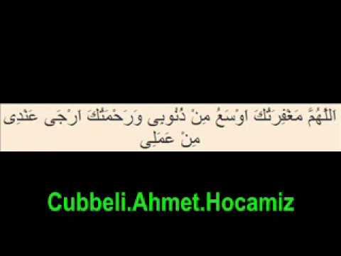 Büyük İstiğfar Duası Cübbeli Ahmet Hoca