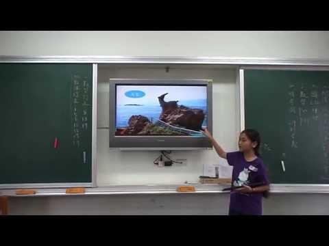 觀光景點報告-野柳 - YouTube