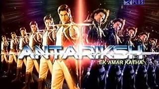 Tarun Garg acting in  'Antariksh' (STAR PLUS) - anchortarun@gmail.com width=
