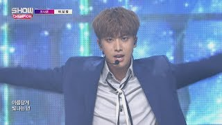 Show Champion EP.230 KNK - Sun, Moon, Star