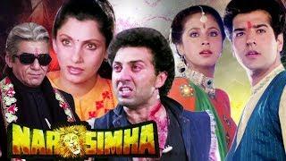 Narsimha Full Movie | Hindi Action Movie | Sunny Deol | Urmila Matondkar | Bollywood HD Movie
