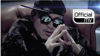 [MV] YDG(양동근) _ JAJAJA(자자자) (Feat. Dynamic Duo(다이나믹듀오), Crush(크러쉬))
