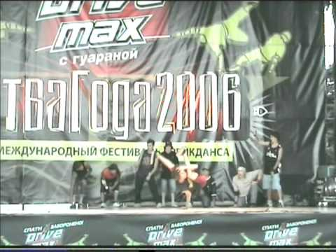 B-Fly Battle of the Year Ukraine 2006