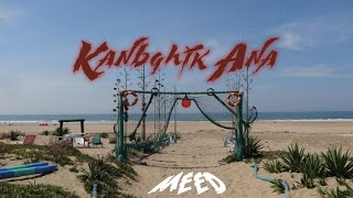 MEED - #KANBGHIK_ANA ( EXCLUSIVE VIDIO CLIP ) 2018 | ميد #كنبغيك_انا