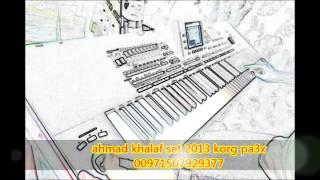 ahmad khalaf 2013 pa3x  حياة الروح
