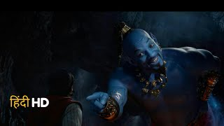 Friend Like Me In Hindi - Disney's Aladdin 2019: Will Smith Performance
