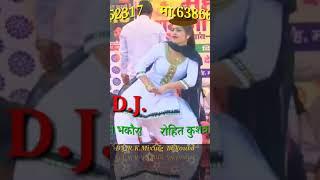 आऊँ मिलन चौवरे मे dj rk mauranipur