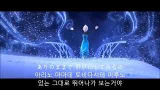 겨울왕국(Frozen)-Let It Go(일본어, 자막)