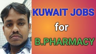 Kuwait oil company jobs vacancy 2019 videos / Page 2