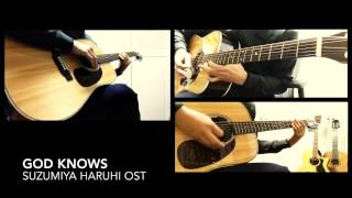 God Knows / Suzumiya Haruhi OST acoustic guitar cover(涼宮ハルヒ 스즈미야하루히 기타)
