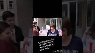 """12 а клас , профил """"Хуманитарен"""" випуск 2018 с кл.р-л Стойка Колева"""