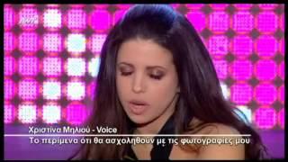 gossip-tv.gr Η Χριστίνα Μηλιου για τη σεξι φωτ