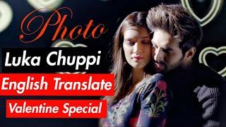 PHOTO -LUKA CHUPPI ENGLISH TRANSLATE valentine special