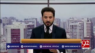 Bakhabar Subh- 06 December 2017 - 92NewsHDPlus
