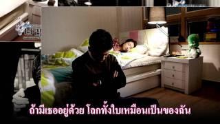 [Thai sub] OST. Brain : I Will Run Over / Gotta Get Up (달려갈 거야)