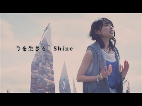 -shine--1455420202
