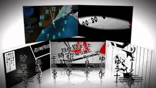 合唱『カゲロウデイズ』ってみた  / Kagerou Days - Nico Nico Chorus