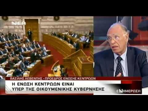 Β. Λεβέντης / ΝΕΑ TV Κρήτη / 23-6-2016