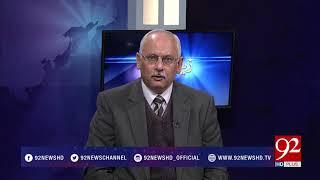 Zair E Behas- 02 February 2018 - 92NewsHDPlus