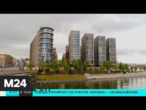 Собянин: набережная Марка Шагала станет новым городским парком - Москва 24 photo