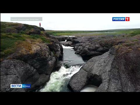 Водопад на реке Хальмер-Ю. Воркута