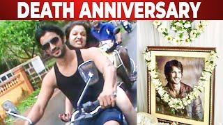 "🔴Unseen Video: ""இது தான் Sushanth ""- Ankita Emotional   SSR Death Anniversary   Bollywood"