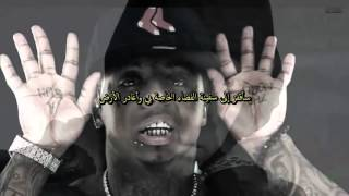 Lil Wayne Ft Eminem Drop The World Explicit مترجمة