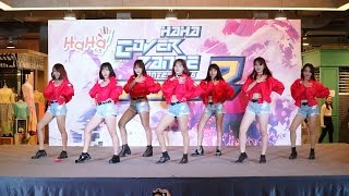 160911 Delta Force cover AOA - Good Luck @ HaHa Cover Dance 2016 Stage 2 (Audition)