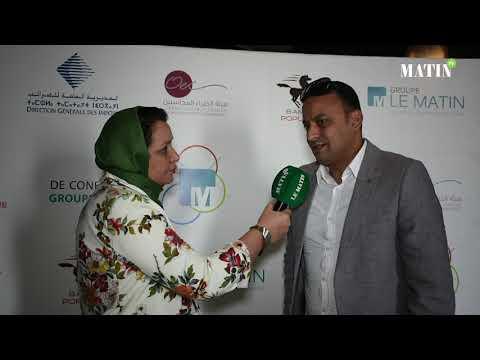 Video : Les Matinales de la Fiscalité : Déclaration de Anass Radi