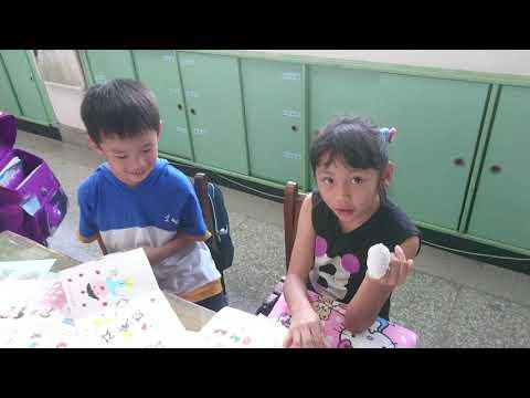 介紹2 - YouTube