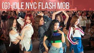 (G)I-DLE ((여자)아이들) - LATATA Live in New York City - Flash Mob width=