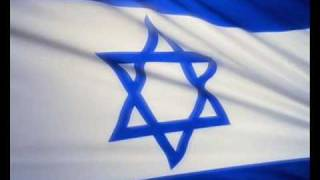 "Hatikvah ""The hope""  Israel national anthem"