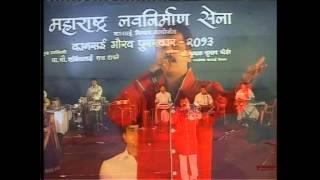 कानसई गौरव पुरस्कार २०१३ - Uthi Uthi Gopala