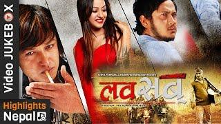 New Nepali Movie LUV SAB Full Video Jukebox   Samyam Puri, Salon Basnet, Karishma Shrestha width=